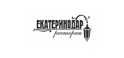Екатеринодар