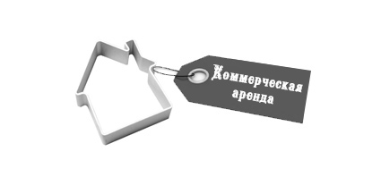 <br>2015г.